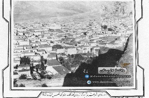 عکس خانه های قدیمی شهرخرم  آباد