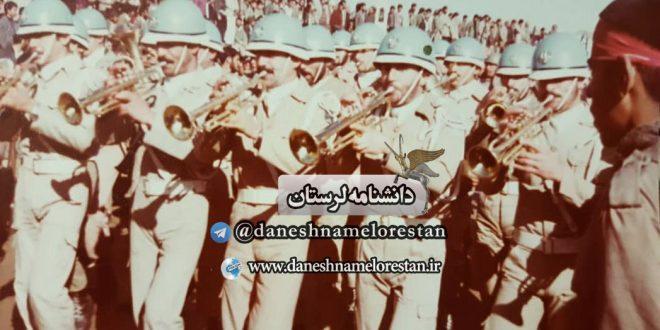 برگزاری راهپیمایی ۲۲بهمن ۱۳۵۹ خورشیدی