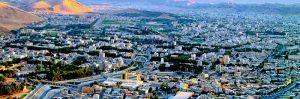 Khorramabad_Panorama