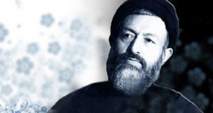 biography-mohammad-beheshti22