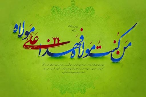 زاده مهر – ایرج رضایی